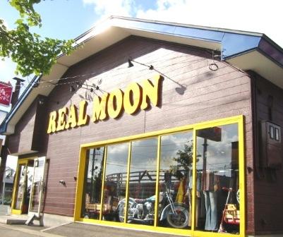 REAL MOON 【秋田店】