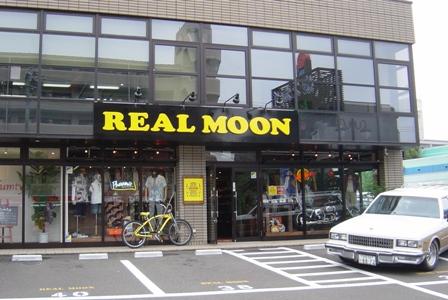 REAL MOON 【仙台泉】