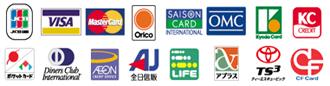 佐川 e-コレクト 取扱いクレジットカード