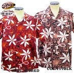 """No.SH38118 STAR OF HOLLYWOOD BROAD COTTON S/S OPEN SHIRT""""BLUE HAWAII"""""""
