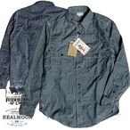 "No.1933006 FREEWHEELERS UNION SPECIAL OVERAL LONG SLEEVE WORK SHIRT  ""Hammersmith"""