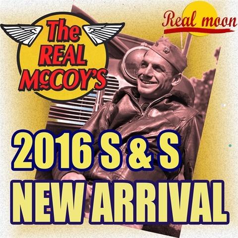 Mccoys 2016ss